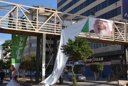 إزالة الصور والشعارات السياسية من طرابلس