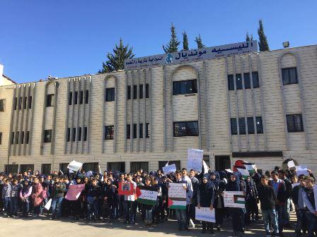 وقفات تضامنية مع القدس في مدارس وثانويات الجنوب