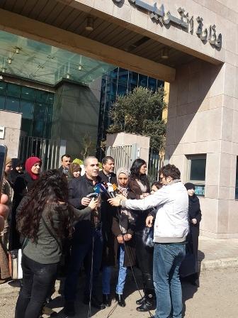 اعتصام للاساتذة المتعاقدين أمام وزارة التربية لتحقيق مطالبهم