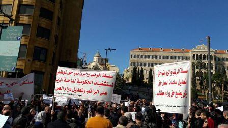 العاكوم في اعتصام موظفي المستشفيات الحكومية: لإنصاف كل الفئات بدءا من الفئة الخامسة