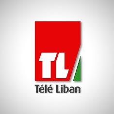 نقابة مستخدمي تلفزيون لبنان: الخلل القائم يهدد استمرارية المؤسسة