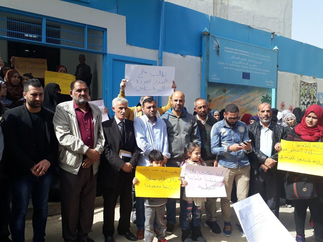 اعتصام للقاء التشاوري الفلسطيني في عين الحلوة رفضا لتقليص خدمات الاونروا