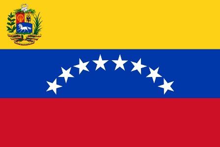 68 قتيلا جراء حوادث داخل سجن في فنزويلا