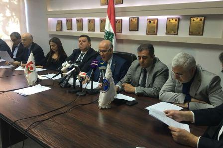 متفرغو اللبنانية: إضراب تحذيري طيلة الأسبوع الأول بعد عطلة الأعياد