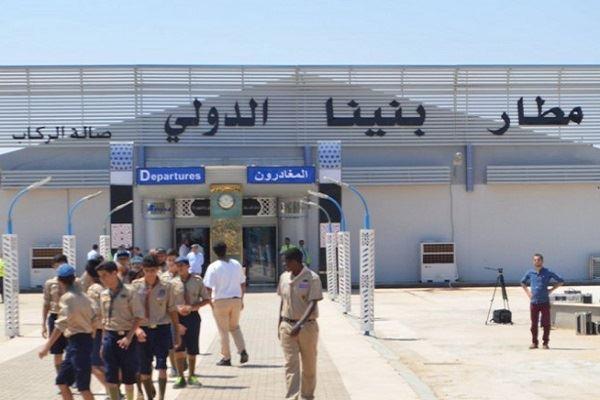 بعد 3 سنوات من الإغلاق... مطار بنغازي يعود الى الحياة!