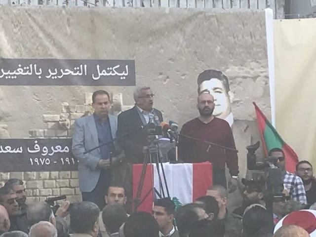 بالفيديو ... كلمة الدكتور أسامة سعد في مسيرة الوفاء للشهيد معروف سعد في الذكرى 42 لاستشهاده