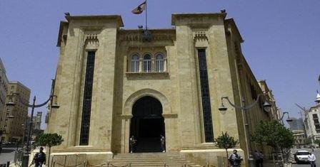 إقرار ضرائب جديدة على اللبنانيين!