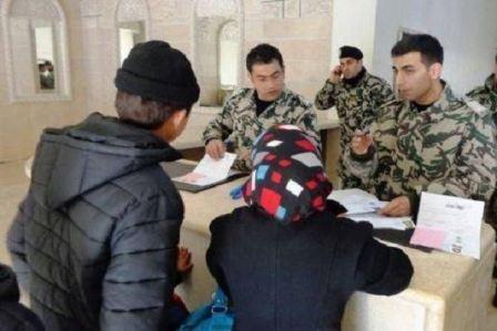 الأمن العام يعدّل دوام عمل شعبة الرعايا السوريين في الجنوب