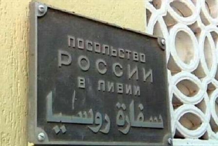 روسيا تسحب سفيرها وموظّفيها من اليمن... الى السعودية!