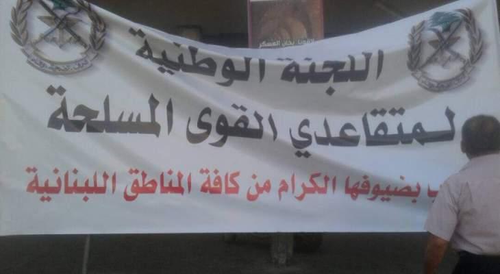 العسكريون المتقاعدون دعوا الزملاء وعائلاتهم إلى الاعتصام الاثنين في خيمة رياض الصلح