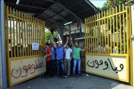 مياومو الكهرباء يعتصمون للمطالبة برواتبهم