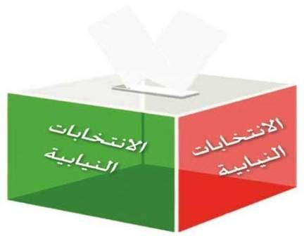 قانون الانتخاب لم يدرج على جدول أعمال جلسة الحكومة الأربعاء المقبل