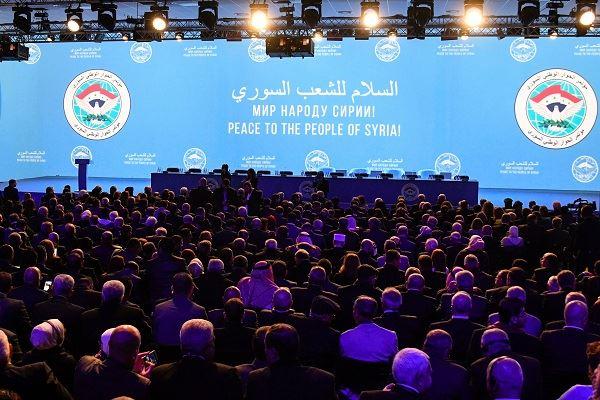 مؤتمر سوتشي.. بداية الحل لأزمة سوريا؟