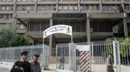 محكمة الجنايات أرجأت متابعة محاكمة المتهمين بقتل مارسيلينو زماطا