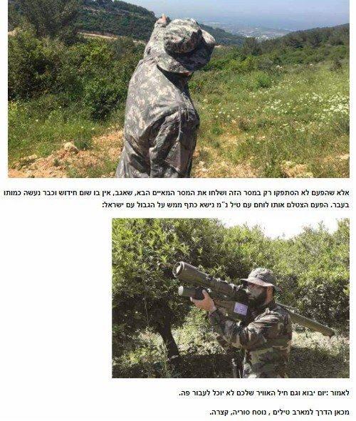 إعلام العدو: حزب الله يعرف جيداً كيف يلعب بأعصاب