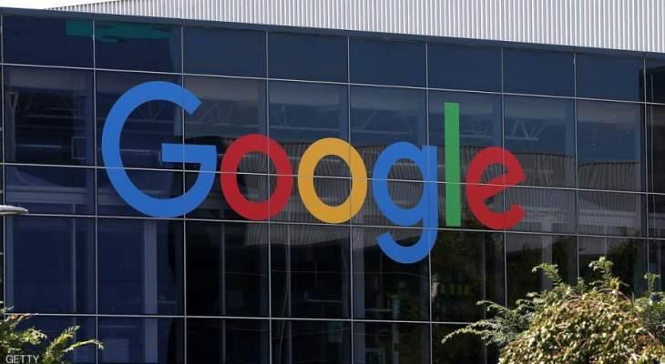 غوغل تمدد فترة عمل موظفيها من المنزل حتى منتصف 2021