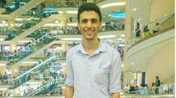 موقع إلكتروني شهير يقتل شاباً مصرياً