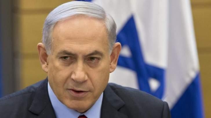 هآرتس: نتانياهو تراجع عن طرحه مبادرة للسلام الإقليمي