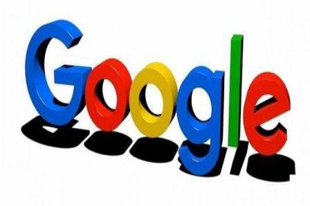 غوغل تطلق خاصية جديدة لتسهيل البحث!