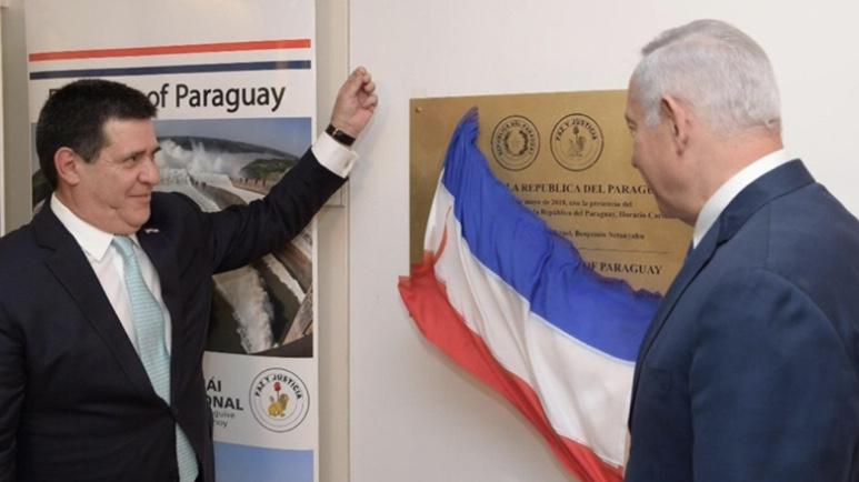 باراغواي تعيد سفارتها من القدس إلى تل أبيب