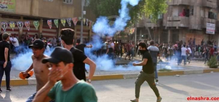 ارتفاع حصيلة قتلى احتجاجات اليوم في العراق إلى 14 قتيلا و 39 جريحا