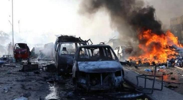 دوي انفجار هائل في العاصمة الصومالية مقديشو أعقبه إطلاق نار