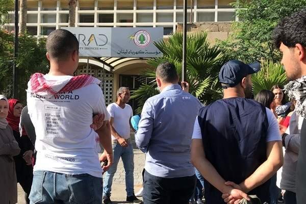 ناشطون نظموا وقفة احتجاجية أمام شركة الكهرباء في صيدا