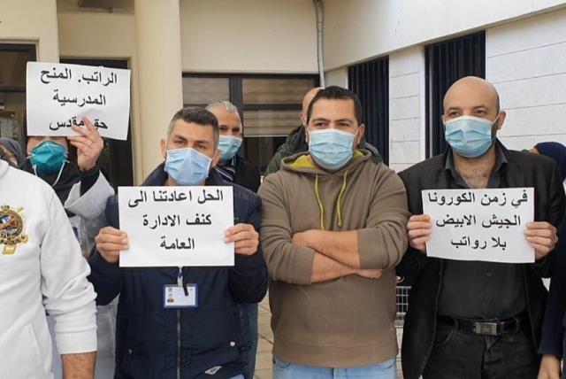 بالفيديو والصور: موظفو مستشفى صيدا الحكومي يعتصمون للمطالبة بدفع مستحقاتهم المالية
