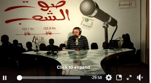 أسامة سعد في مقابلة اذاعية:- الصرخة علت اليوم أكثر، ويجب على الدولة تأمين مستلزمات المعيشة للمواطنين، فمن حق الناس وحق البلد الحماية من الوباء كما من