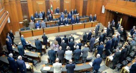 موازنة 2018 امام مجلس النواب اليوم...