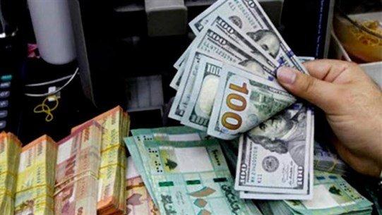 تراجع في سعر الدولار في السوق السوداء