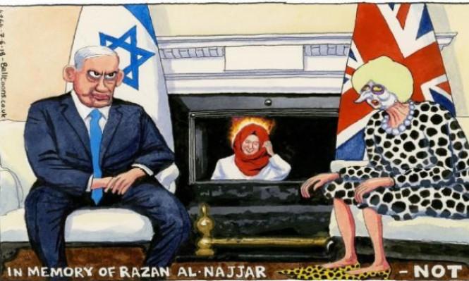 كاريكاتير يُدين قتل رزان النجار يُحدث توترا بين