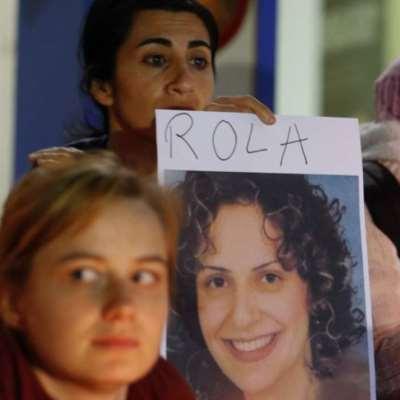 قضية رولا يعقوب إلى التمييز