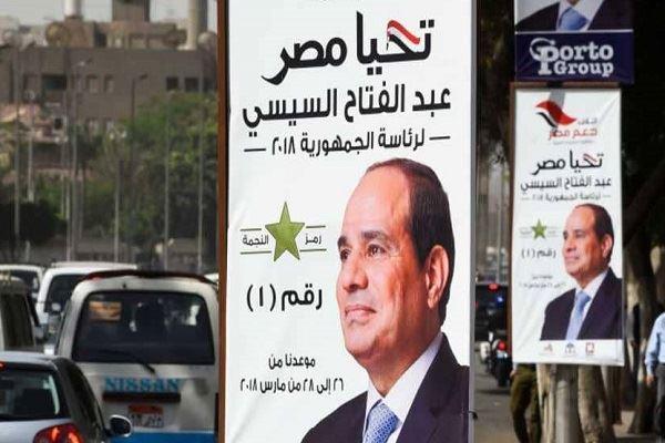السيسي رئيساً لمصر لولاية ثانية