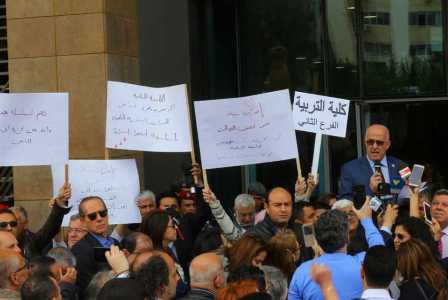 متقاعدو «اللبنانية»: الدولة تربح من أموالنا