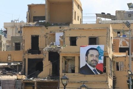 الحريري يدعم عمته في صيدا: على شو حايصة؟