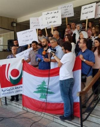 متعاقدو «اللبنانية» بلا أجر: من المسؤول؟