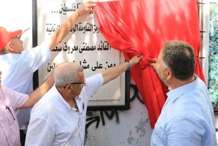 مصطفى سعد على مشارف فلسطين