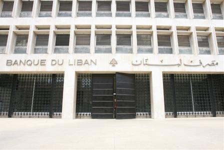 مصرف لبنان يحاصر القروض بالليرة: الأولوية للدولار