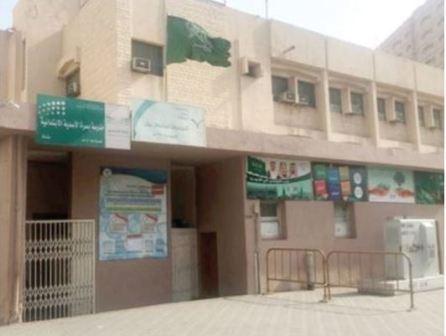 إغلاق 16 مدرسة في مكّة بسبب انتشار الجرب!
