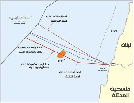 لبنان «يتطوّع» لإبعاد التنقيب 25 كيلومتراً داخل أراضيه