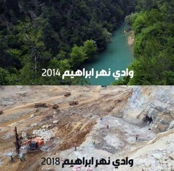 بلدية نهر إبراهيم تنفي: لم نُصدِر أي بيان عن المجازر البيئية
