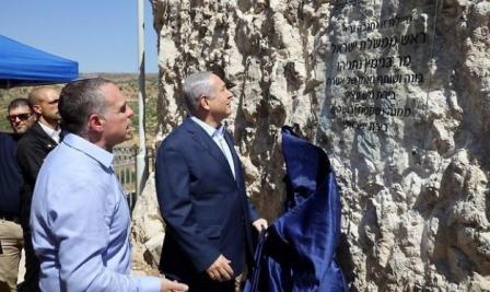 نتنياهو وغانتس يتعهدان باستمرار الاحتلال وتوسيع الاستيطان