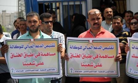 غزة: تحذير من تداعيات تعليق هولندا وسويسرا دعمهما لـ