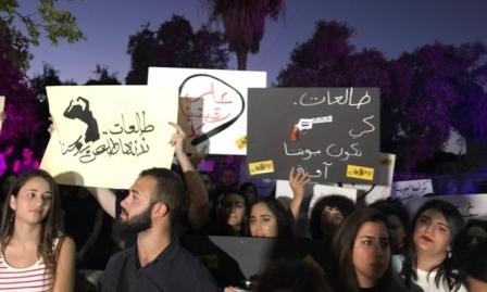 المئات في تظاهرات ضدّ العنف ضد النساء ضمن حراك #طالعات