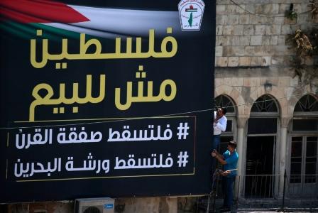 هنية: الرد بوحدة قائمة على مغادرة اوسلو احتجاجات في فلسطين وخارجها