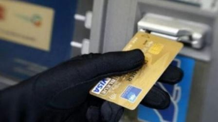 سرقة بيانات ملايين البطاقات المصرفية!