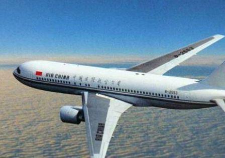 رجل يختطف مضيفةً على متن طائرة بقلم حبر!
