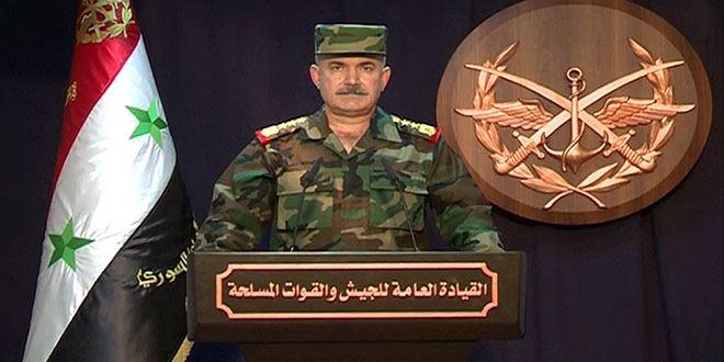 إنجاز جديد للجيش السوري...