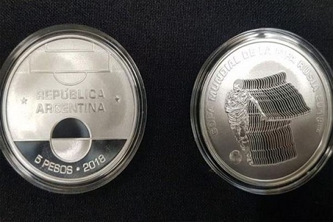 عملة تذكارية خاصة بالمونديال في الارجنتين